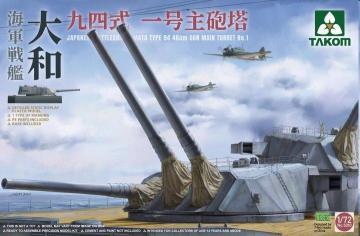 Japanes Battleship Yamato -  Type 94 - 46cm Gun Main Turret No.1 · TAK 5010 ·  Takom · 1:72