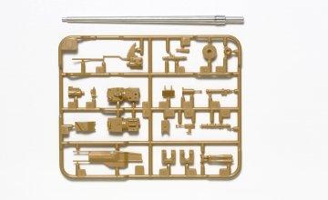 Metal Kanonenrohr Panther Ausf.D · TA 12664 ·  Tamiya · 1:35
