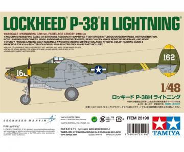 US P-38H Lightning · TA 25199 ·  Tamiya · 1:48