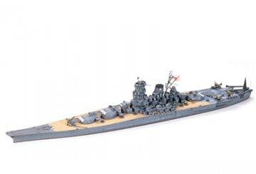 Yamato - Japanisches Kampfschiff - Waterline · TA 31113 ·  Tamiya · 1:700