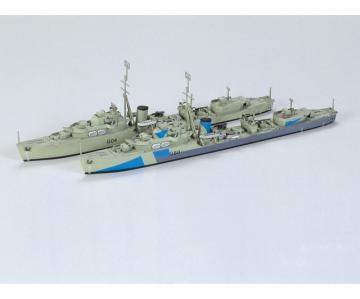 Brit. Zerstörer O-Klasse - Waterline · TA 31904 ·  Tamiya · 1:700