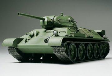 Russischer Panzer T34/76 Model 1941 (Cast Turret) · TA 32515 ·  Tamiya · 1:48