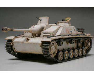 WWII Dt. Sturmgeschütz III Ausf.G · TA 32525 ·  Tamiya · 1:48