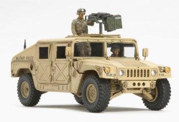 US Modernes Mil.Fhzg 4x4 m.Bewaff. · TA 32567 ·  Tamiya · 1:48