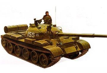 Russian Tank T-62 · TA 35108 ·  Tamiya · 1:35