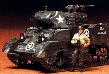 US M8 Howitzer · TA 35110 ·  Tamiya · 1:35