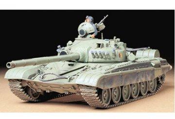 Russ.Kampfpanzer T72M1 · TA 35160 ·  Tamiya · 1:35