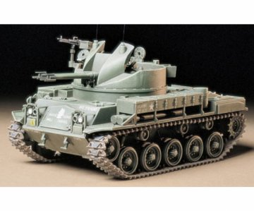 US Flak-Panzer M42 Duster · TA 35161 ·  Tamiya · 1:35