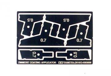Zimmerit Applikator · TA 35187 ·  Tamiya · 1:35