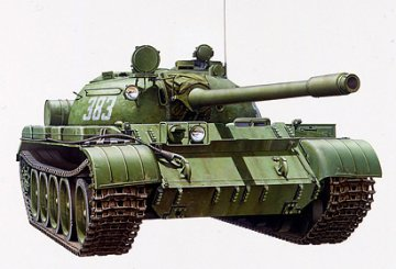 Russian Medium Tank T 55A · TA 35257 ·  Tamiya · 1:35