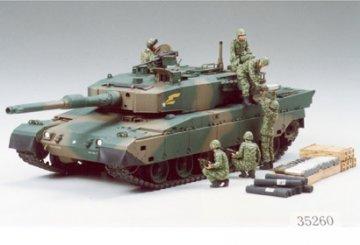 JGSDF Type 90 Panzer with Ammo Loading Crew Set · TA 35260 ·  Tamiya · 1:35