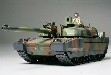 French Main Battle Tank Leclerc Serie 2 · TA 35279 ·  Tamiya · 1:35