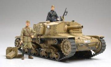 WWII It. Selbstfl. Semovente M40(2) · TA 35294 ·  Tamiya · 1:35