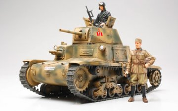 Med.Tank Carro Armat.M13/40 · TA 35296 ·  Tamiya · 1:35