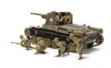 Japanischer Panzer Type 1 mit 6 Figuren · TA 35331 ·  Tamiya · 1:35