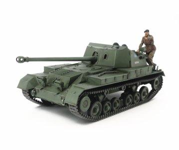 Brit. Jagdpanzer Archer 17pdr. · TA 35356 ·  Tamiya · 1:35