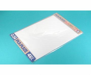 Kunststoff-Platte 0,5mm (4) weiß 257x364mm · TA 70123 ·  Tamiya