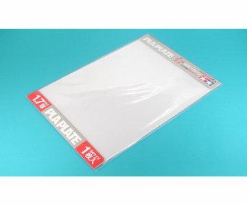 Kunststoff-Platte 1,7mm (1) klar 257x364mm · TA 70128 ·  Tamiya