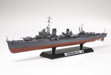 Yukikaze · TA 78020 ·  Tamiya · 1:350
