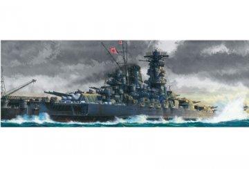 WWII Jap. Kriegsschiff Yamato · TA 78025 ·  Tamiya · 1:350