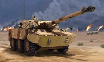French Army AMX-1ORC · TM TG4609 ·  Tigermodel · 1:35