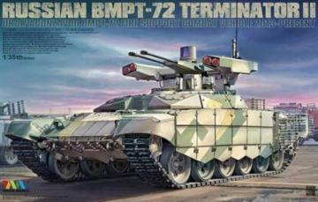 Russian BMPT-72 Terminator II · TM TG4611 ·  Tigermodel · 1:35