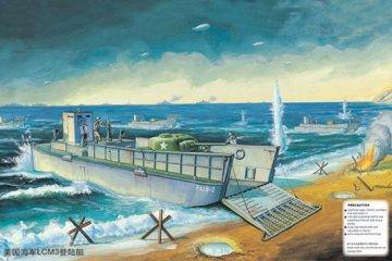US Landungsboot LCM (3) · TRU 00102 ·  Trumpeter · 1:144