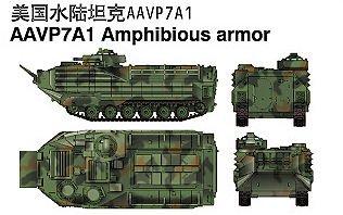 AAVP7A1 Amphibienfahrzeug · TRU 00105 ·  Trumpeter · 1:144