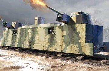 Soviet PL-37 Light Artillery Wagon · TRU 00222 ·  Trumpeter · 1:35