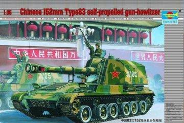 Chinesischer Panzer 152 mm Typ 83 · TRU 00305 ·  Trumpeter · 1:35