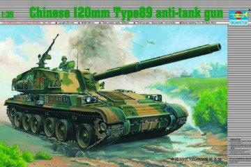 Chinesischer Panzer 120 mm Type 89 · TRU 00306 ·  Trumpeter · 1:35
