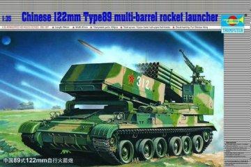 Chinesischer Raketenwerfer 122mm Typ 89 Multi-barrel Rocket Launcher · TRU 00307 ·  Trumpeter · 1:35