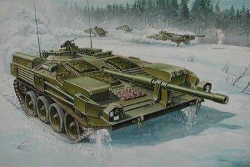 Schwedischer Strv 103B MBT · TRU 00309 ·  Trumpeter · 1:35