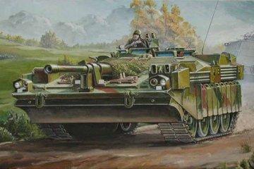 Schwedischer Schwerer Panzer Strv 103C · TRU 00310 ·  Trumpeter · 1:35