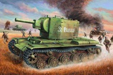Russischer Panzer KV-2 · TRU 00312 ·  Trumpeter · 1:35