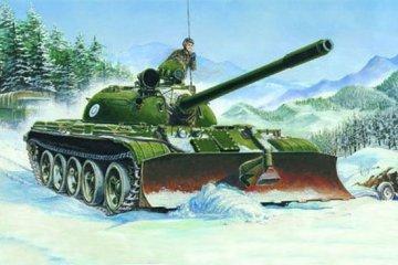 Russischer Panzer T55 mit BTU-55 · TRU 00313 ·  Trumpeter · 1:35