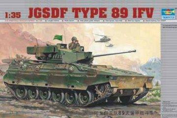 Schützenpanzer Type 89 IFV (JFSDF) · TRU 00325 ·  Trumpeter · 1:35