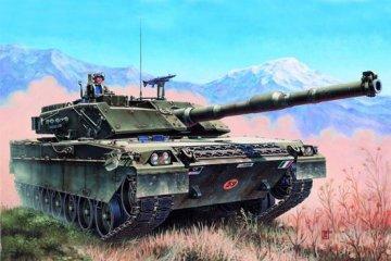 Italienischer Panzer C-1 Ariete · TRU 00332 ·  Trumpeter · 1:35