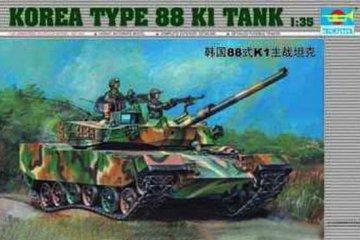 Koreanischer Panzer Type 88 K1 · TRU 00343 ·  Trumpeter · 1:35