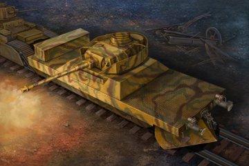 German Panzerjägerwagen · TRU 00368 ·  Trumpeter · 1:35