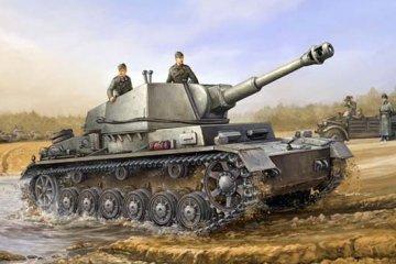 Geschützwagen Ivb für 10,5 cm · TRU 00374 ·  Trumpeter · 1:35