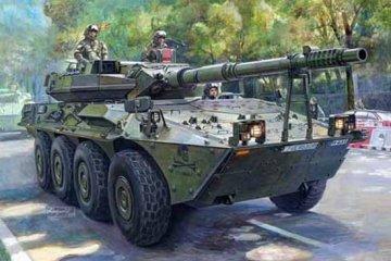 Spanish Army VRC-105 Centauro RCV · TRU 00388 ·  Trumpeter · 1:35