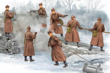 Soviet B-4 Artillery Crew · TRU 00427 ·  Trumpeter · 1:35