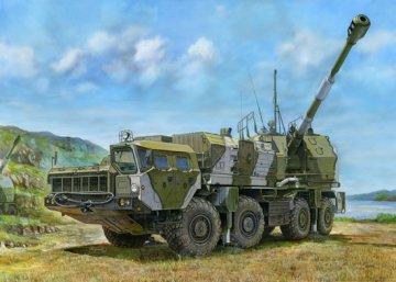 Russian A222 Coastal Defense Gun · TRU 01036 ·  Trumpeter · 1:35