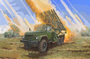 Soviet 2B7R Multiple Rocket LauncherBM13 NMM · TRU 01062 ·  Trumpeter · 1:35