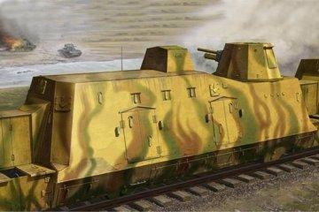 Geschützwagen (Cannon Car) · TRU 01509 ·  Trumpeter · 1:35