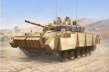 BMP-3(UAE) w/ERA titles a.combined scree · TRU 01532 ·  Trumpeter · 1:35