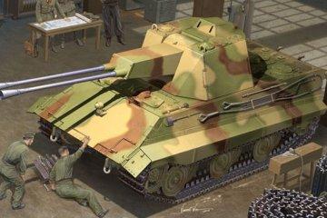 German E-50 Flakpanzer · TRU 01537 ·  Trumpeter · 1:35