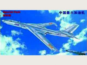 Xian JHU6 China · TRU 01614 ·  Trumpeter · 1:72