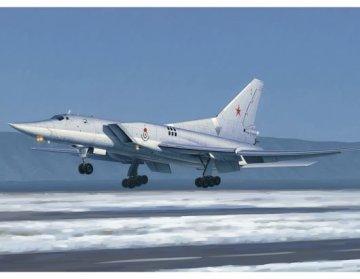 Tu-22M3 Backfire C Strategic bomber · TRU 01656 ·  Trumpeter · 1:72